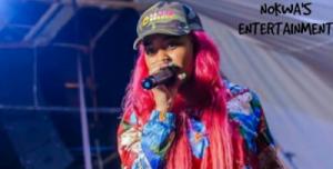 Dj Winx - Tsiri Tsiri (Vox Mix) f. Babes Wodumo